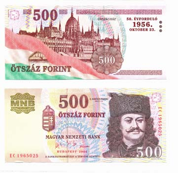 Hungarian money