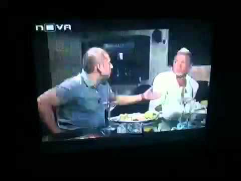 Come Dine With Me - Bulgarian style